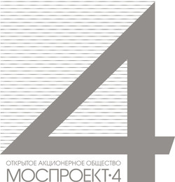 Mosproject4