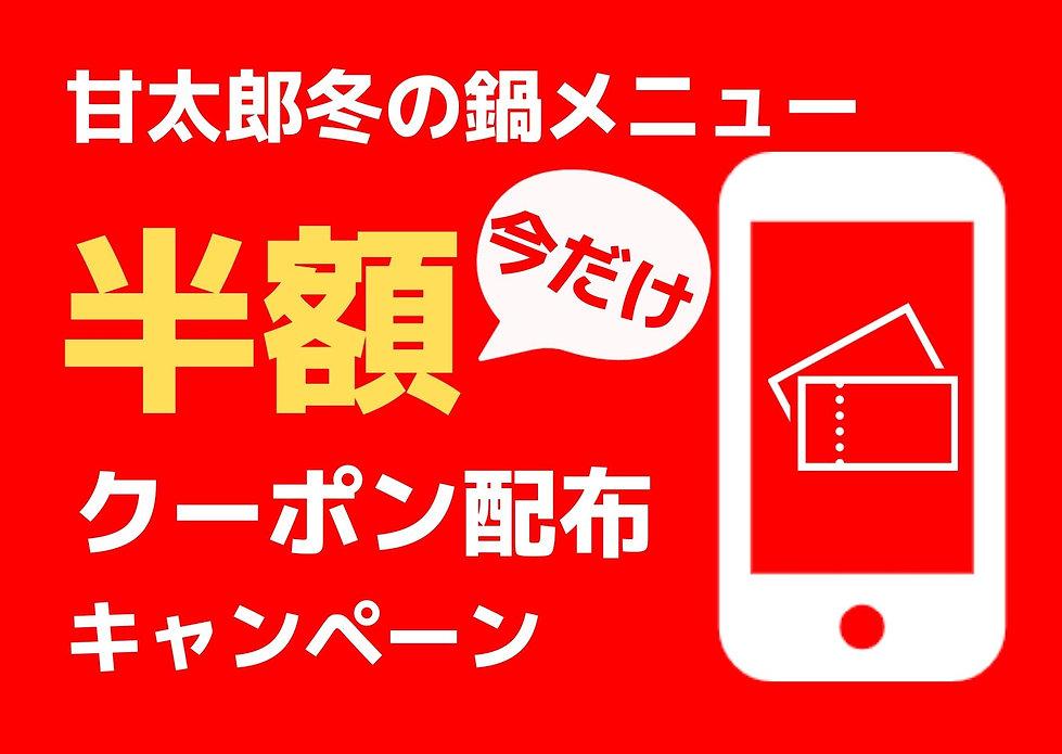 WIXsozai.jpg