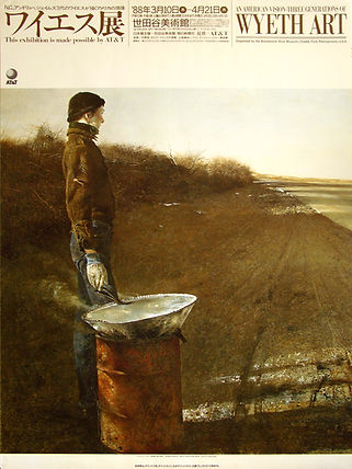 Roasted Chestnuts - Andrew Wyeth japan japanese poster
