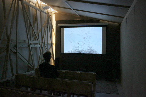 The cinema at Old Bank Residency
