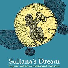sultana'sdream.jpg