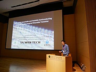 Presentation at at Akira Suzuki Hall