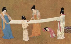 Silk Origins