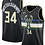 Thumbnail: Milwaukee Bucks Nike Statement Swingman Jersey - Giannis Antetokounmpo - Mens