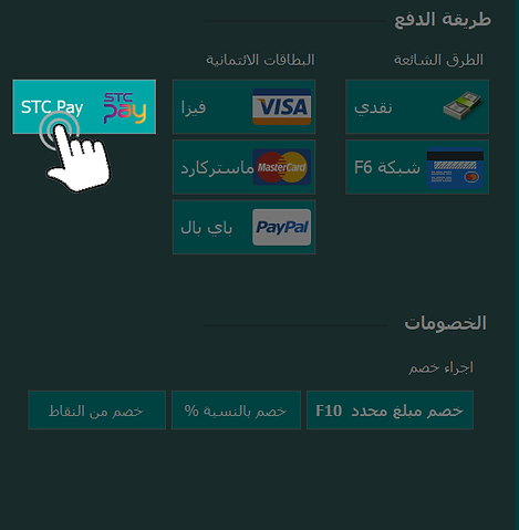 STC PAY Click.png