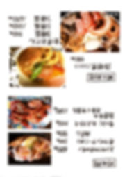 炒め物.jpg