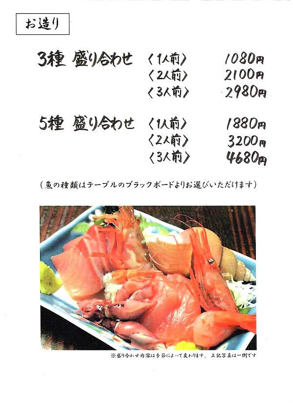2102全ページ-4.jpg