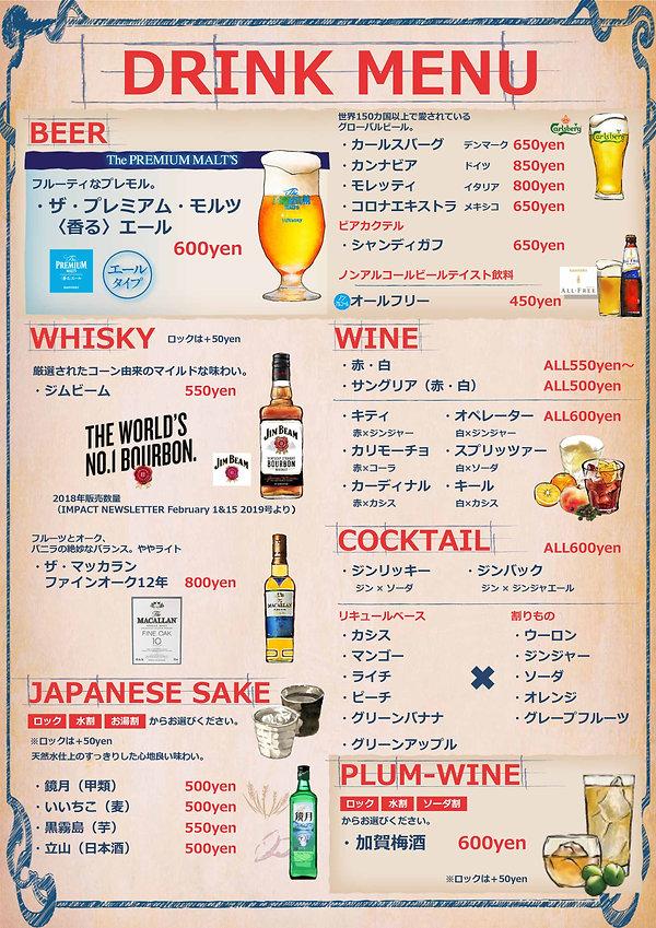センナリ食堂様GM-1.jpg