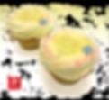 Lemon Cream 2017.png