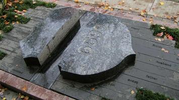 Officer Timothy Brenton Memorial In Leschi