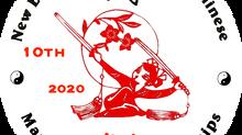 美國第十屆新英格蘭國際武術錦標賽(網上比賽)