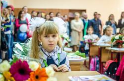 Фотограф на 1 сентября   Defilm.ru