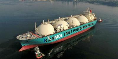 """Mauritius Ticaret Bankası'ndan Senegal'in """"Yüzer Enerji Santrali"""" İçin 60 Milyon Dolarlık Fon"""