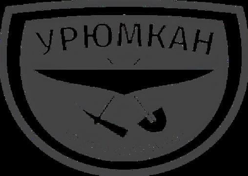 logo_urumkan_edited.png