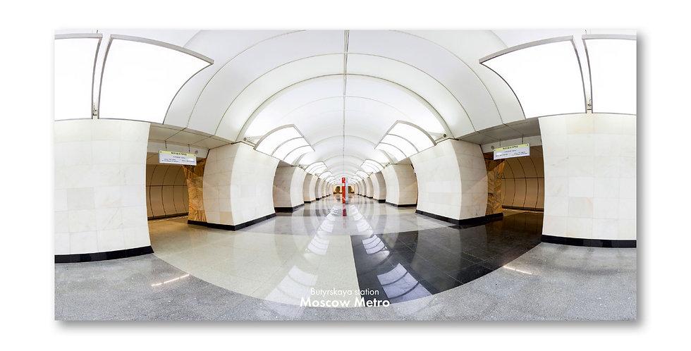 "Открытка ""Станция Бутырская"""