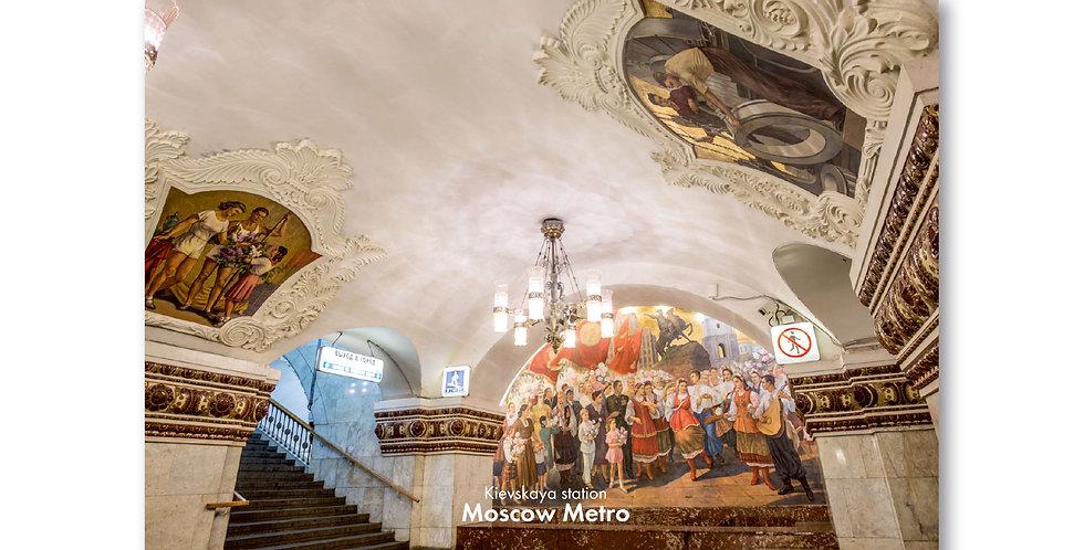 """Открытка """"Станция Киевская (Арбатско-Покровская)"""""""