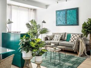 Luminosidade e predomínio de tons verdes da decoração
