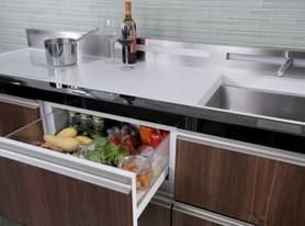 A Micro Cozinha da GE