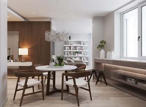 Luxuoso pequeno apartamento