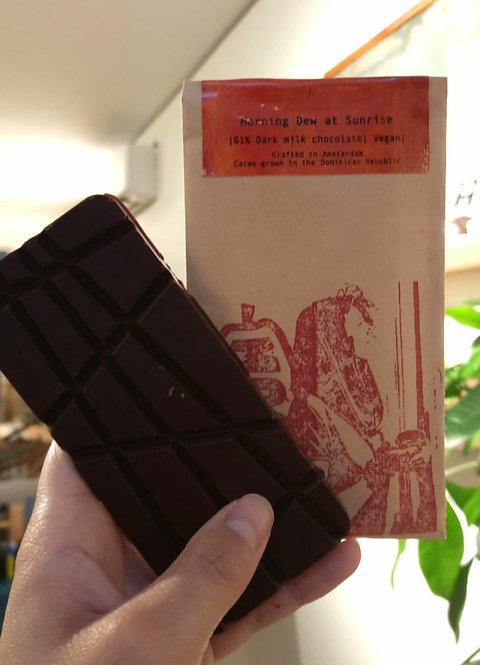 NEW! Dark Milk Vegan Chocolate