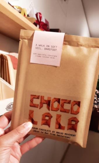 Milk VEGAN coconut chocolate bar