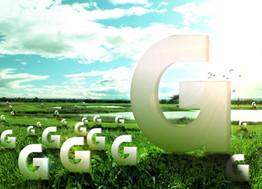 Australia's #1 Green Brand to Launch Sustainability Portal