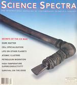 Science Spectra_2-1995.jpg