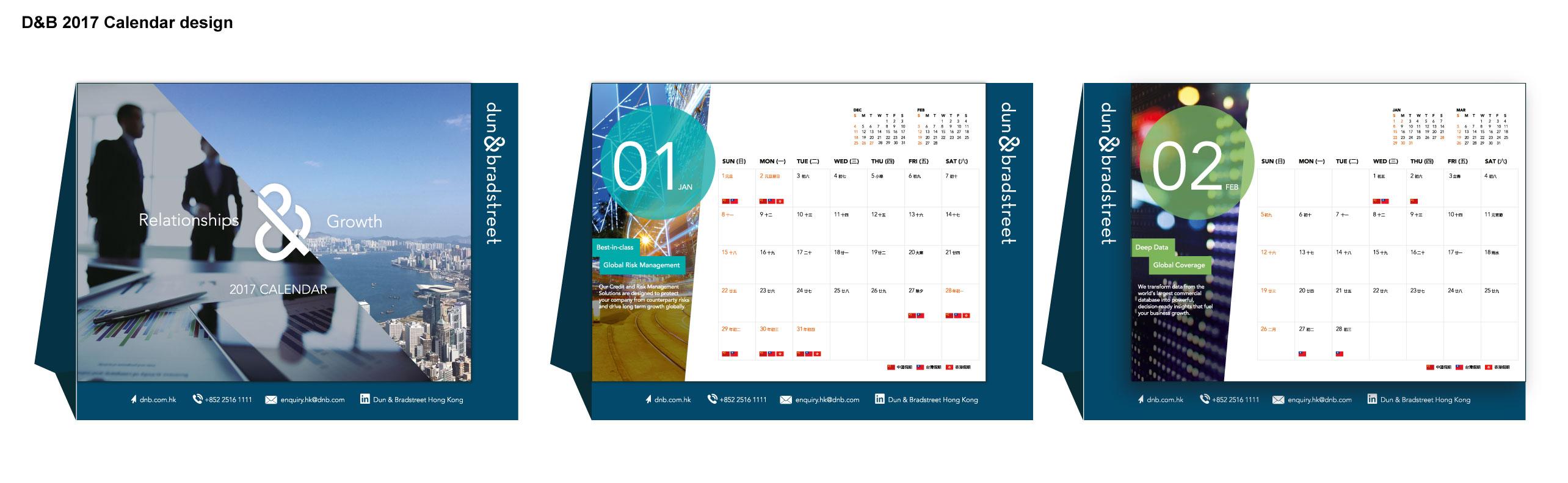 dnb-2017-calendar