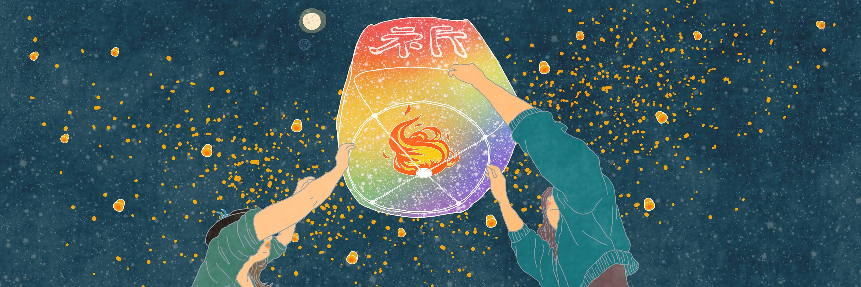 Kung Ming Lantern