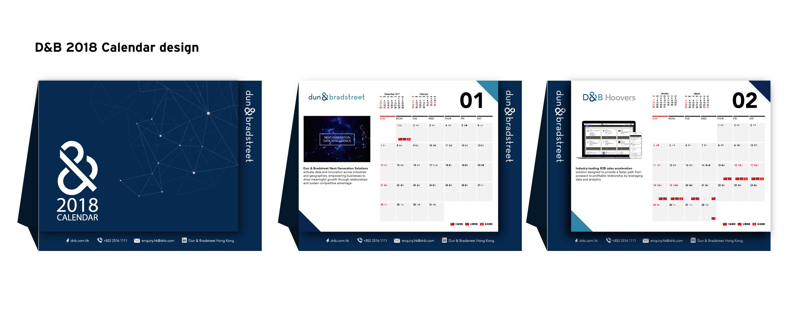 dnb-2018-calendar