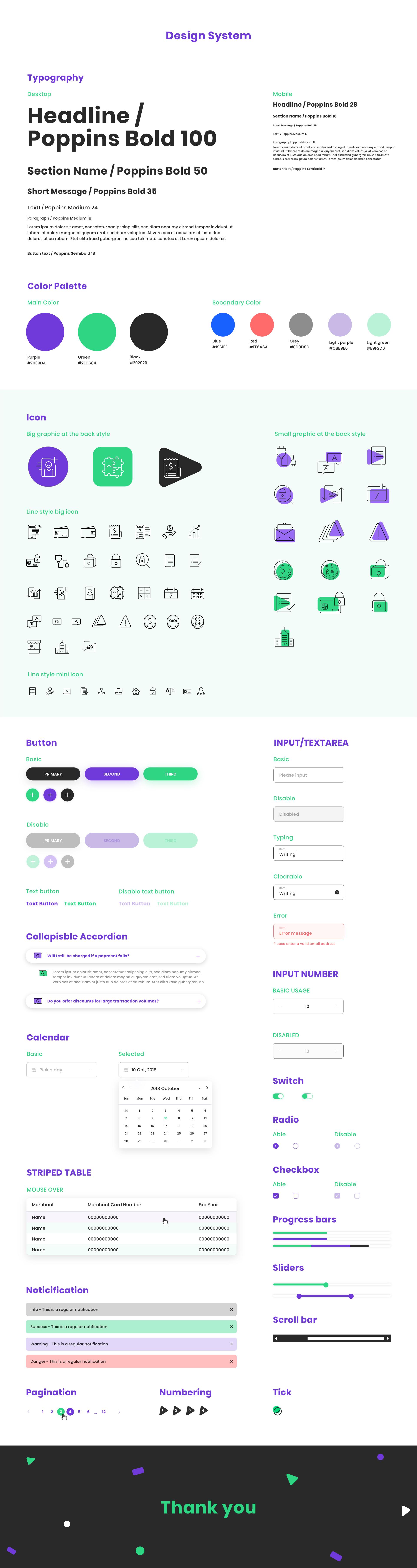 Design system