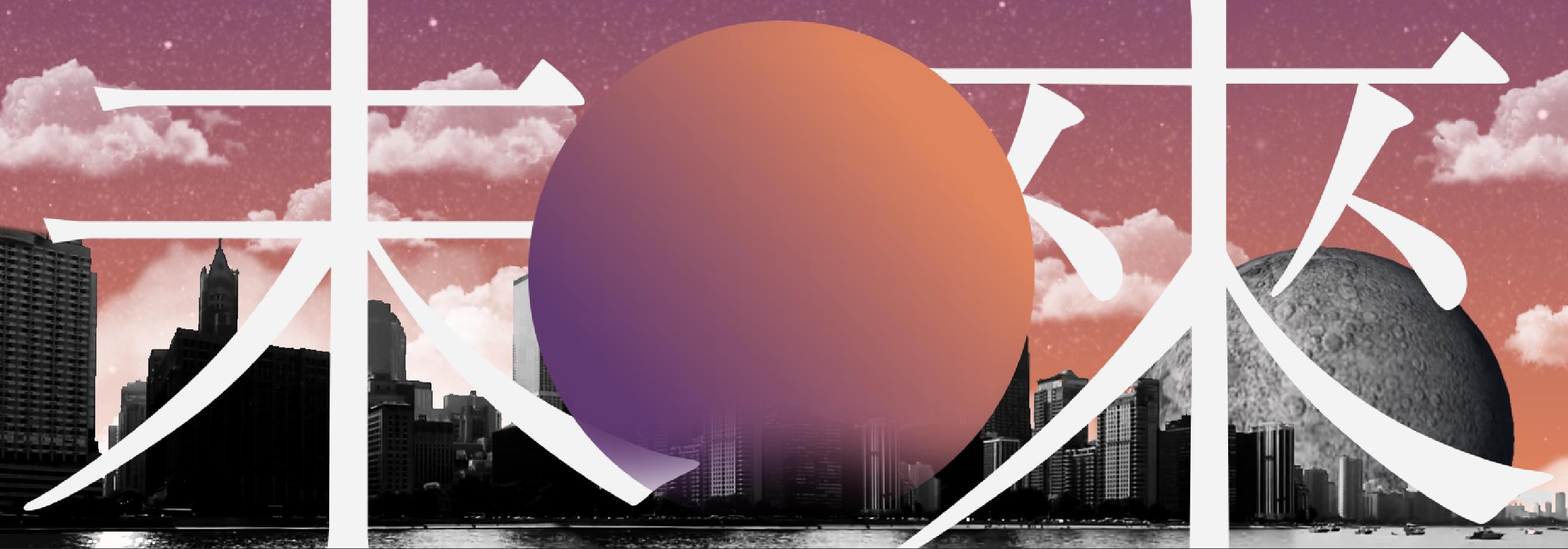 RNK_sunset_3