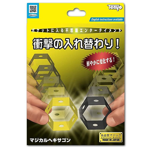 Honeycomb - Tenyo