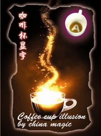 Ilusão da Chavena de Café