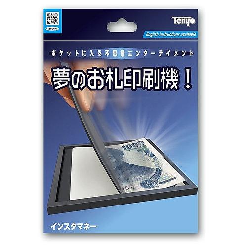 Print Impress - Tenyo