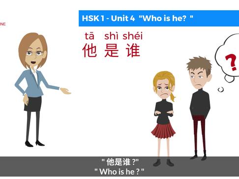 """Chinese Grammar - Using """"谁, shéi"""""""