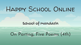 On Parting, Five Poems (4th)