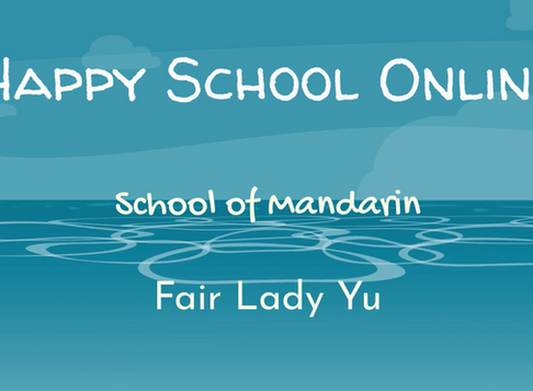Chinese Poetry - Fair Lady Yu