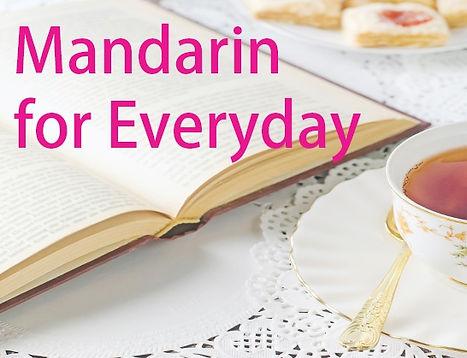 Mandarin for Everyday Course.jpg
