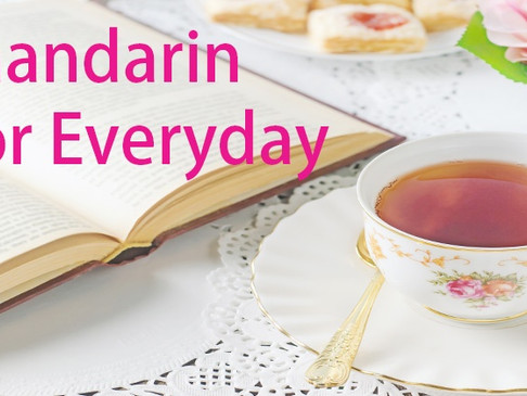 Mandarin for Everyday Course