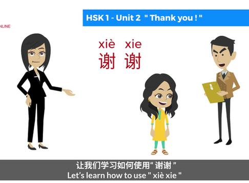 Chinese Grammar - Express Gratitude
