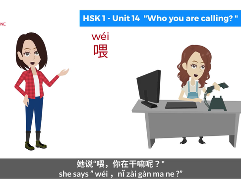 Chinese Grammar - Make a Phone Call