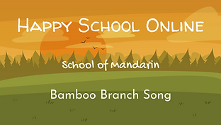 Bamboo Branch Song