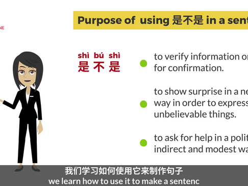 "Chinese Grammar - Use of "" 是不是 shì bú shì """
