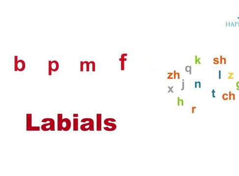 Mandarin Pinyin - Initials