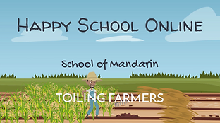 Toiling Farmers