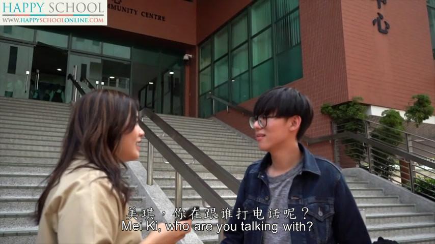 01 What is Mandarin Chinese?