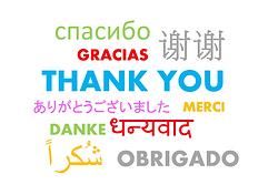 "Write ""谢谢 xiè xie"", Thank You"