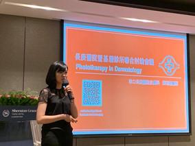基層與醫院の合作,共同照顧皮膚病人的健康