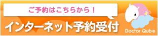 yoyaku320_73b.png